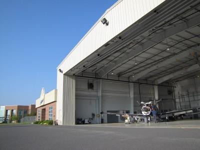 UZA Service Hangar